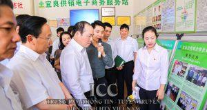 Chủ tịch Nguyễn Ngọc Bảo cùng đoàn công tác làm việc tại Trung Quốc