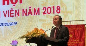 Chủ tịch Nguyễn Ngọc Bảo tham dự Đại hội đại biểu thành viên Ngân hàng Hợp tác xã