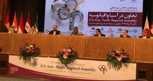 Đoàn công tác VCA tham dự Đại hội đồng Liên minh HTX quốc tế khu vực châu Á – TBD