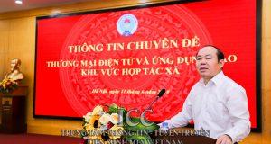 Hội nghị thông tin chuyên đề thương mại điện tử và ứng dụng vào khu vực HTX
